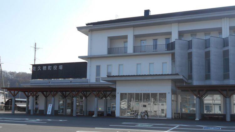 佐久穂町新庁舎